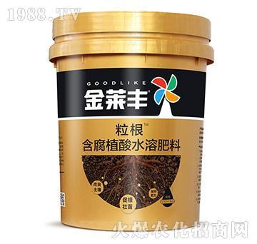 含腐植酸水溶肥料-粒根