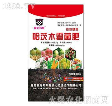 哈茨木霉菌肥-雷克邦斯