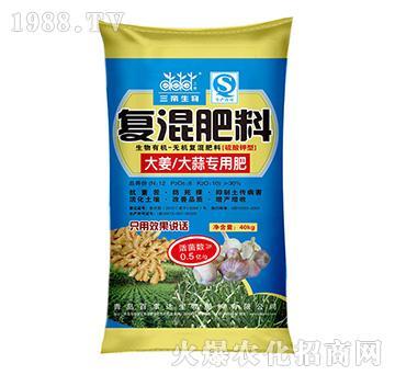 复混肥料-大姜、大蒜专