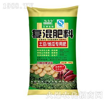 复混肥料-土豆、地瓜专
