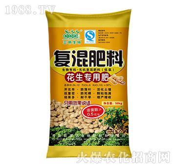 复混肥料-花生专用肥-