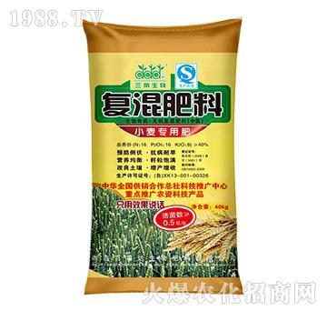 复混肥料-小麦专用肥-