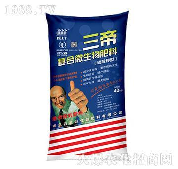 40kg三帝复合微生物肥料(硫酸钾型)-百事达