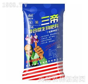 三帝复合微生物肥料(大蒜专用)-百事达