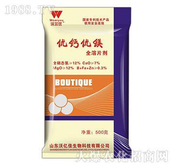 优钙优镁(全溶片剂)-沃尔优-沃亿佳