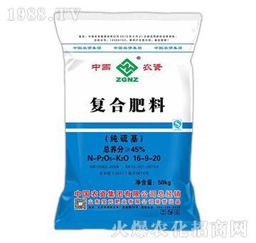复合肥料16-9-20-中农