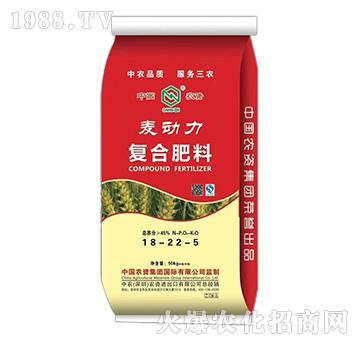 麦动力复合肥料18-22-5-中农