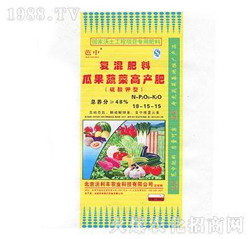 瓜果蔬菜高产复混肥料18-15-15-芭中