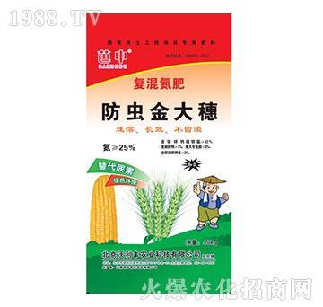 防虫金大穗(复混氮肥)-芭中