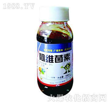 5%阿维菌素-兰翼
