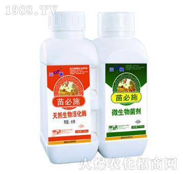 天然生物活化酶+微生物菌剂-苗必施-兰翼