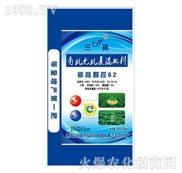 有机无机复混肥料(花生大豆专用)-碳酶智控62-兰翼