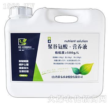 聚谷氨酸(γ-PGA)营养液-隆泰