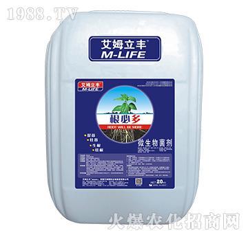 微生物菌剂-根必多-艾姆立丰