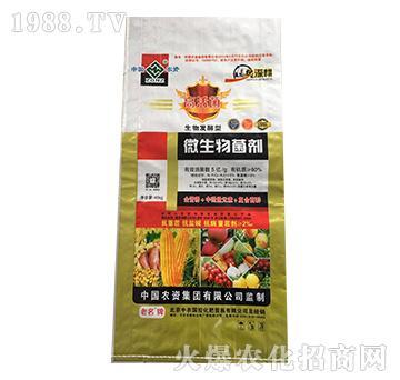 微生物菌剂40kg-中农