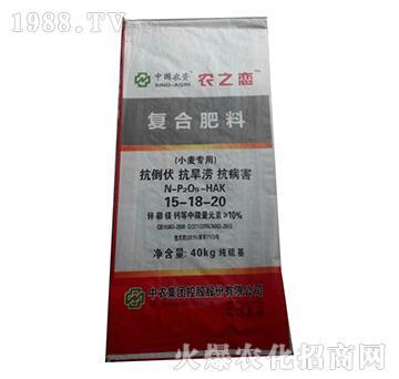 小麦专用复合肥料15-18-20-农之恋-中农