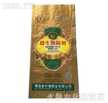 微生物菌剂-根多克-中农