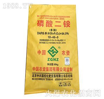 多肽磷酸二铵18-46-0-中农