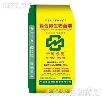 复合微生物菌剂-中农