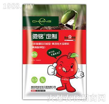 黄腐酸钾型茄果专用肥-