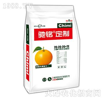 柑橘专用大量元素水溶肥20-20-20+TE-驰铭定制