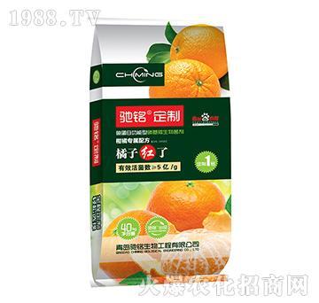 碳基微生物菌剂(柑橘专用肥)-驰铭定制
