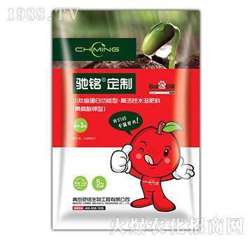 黄腐酸钾型葡萄专用肥-驰铭定制