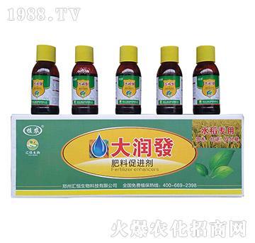 水稻专用肥料促进剂-大润发-汇恒