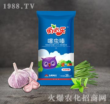 0.12%噻虫嗪-消消乐(大蒜专用)-弘星利尔