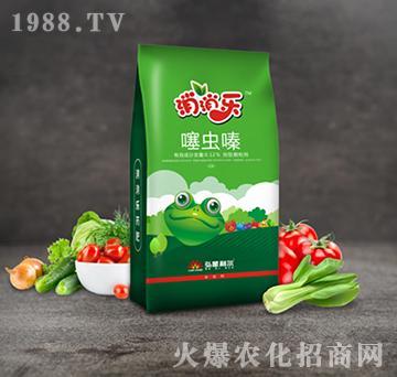 0.12%噻虫嗪-消消乐(蔬菜专用)-弘星利尔