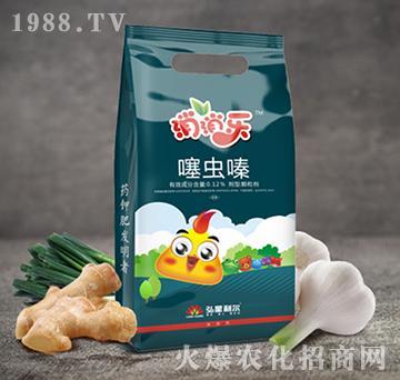 0.12%噻虫嗪-消消乐(通用)-弘星利尔