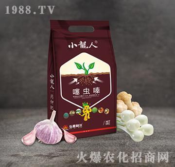 0.12%噻虫嗪-消消乐(葱姜蒜专用)-弘星利尔
