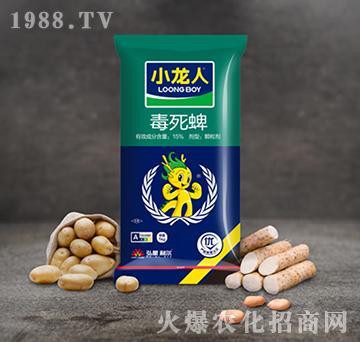 15%毒死蜱-小龙人1kg-弘星利尔