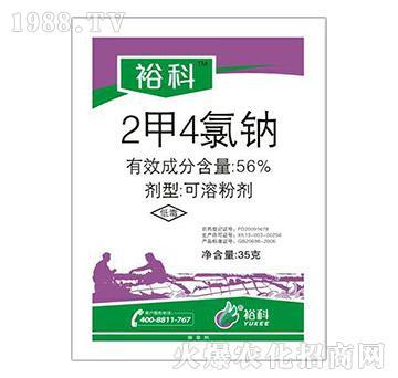 56%2钾4氯钠-裕科