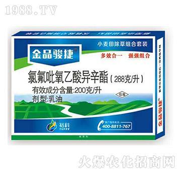 28.8%氯氟吡氧乙酸异辛酯(套装)-金品骏捷-裕科