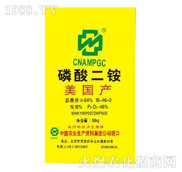 磷酸二铵18-46-0-中农