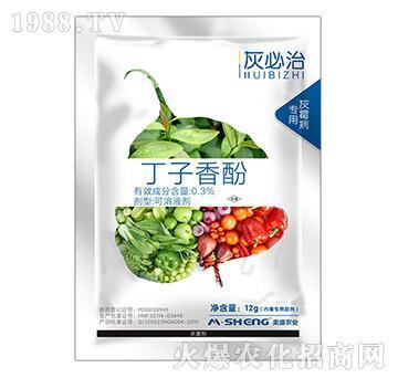 0.3%丁子香酚(灰霉病专用)-灰必治-尚采农业