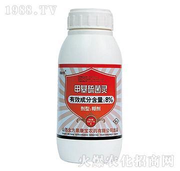 8%甲基硫菌灵(500g)-果康清-果康宝