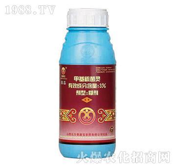 3%甲基硫菌灵(精品)-果康宝