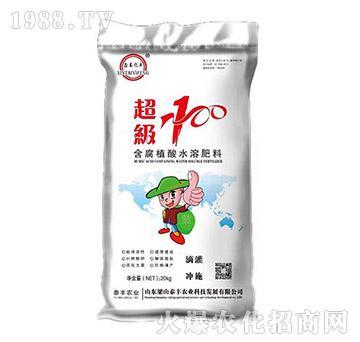含腐植酸水溶肥-超级1