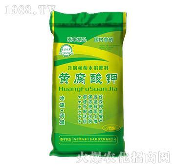 含腐植酸水溶肥-黄腐酸