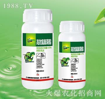 高效氯氰菊酯-瀚正益农