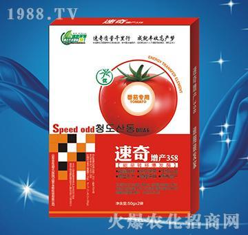 速奇番茄专用-瀚正益农