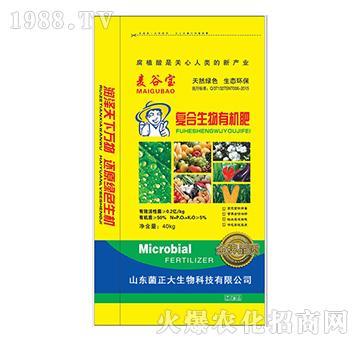 复合生物有机肥-麦谷宝-菌正大