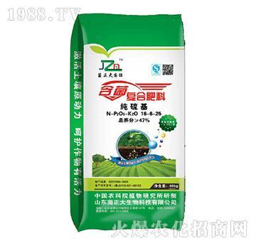 含菌复合肥料16-6-25-菌正大