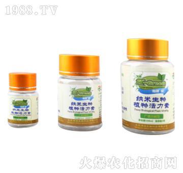 纳米生物植物活力素-灿根-泽润