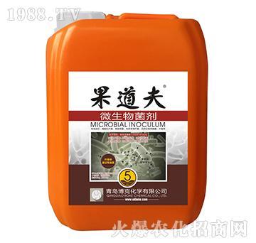 果道夫-微生物菌剂-博克