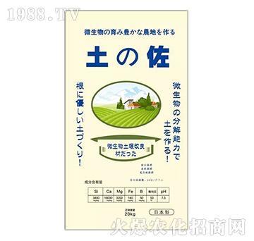 微生物土壤改良剂-土佐-卡利姆多