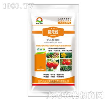 蓟无蚜-15%异丙威