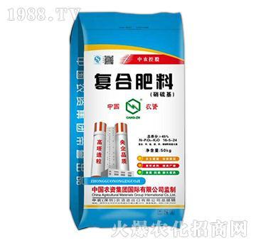 硝硫基复合肥料16-5-24-中农国控